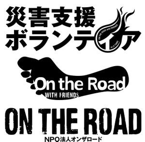 Logo_otr3