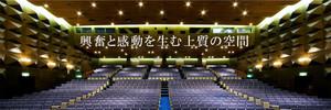 Hall_2013_main_img_3
