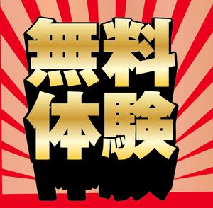 20150225_112956