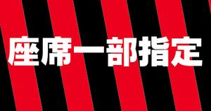 20150912_40001