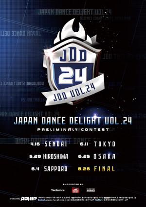 Jdd24_image_a2