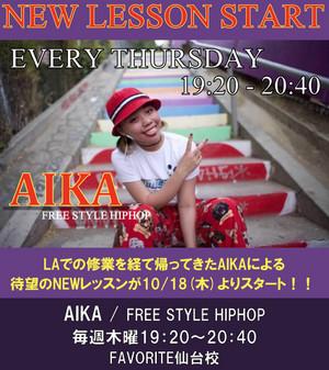 Aika_2