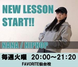 Nana-hp